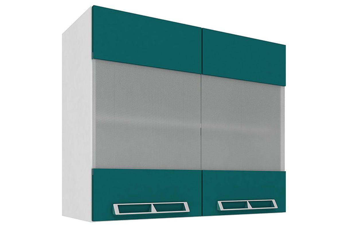 Armário de Cozinha Art In Móveis Aéreo CZ409 Madeira c/ 2 Portas c  #094748 1200x800